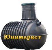 Септики  для канализации 1500л , 2000л, 3000л Витачов Германовка